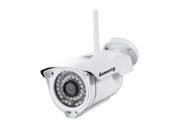 domovip_sicurezza_videocamera-da-esterno-1
